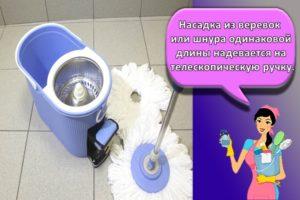 Какая швабра для мытья пола удобнее и лучше, рейтинг и как выбрать