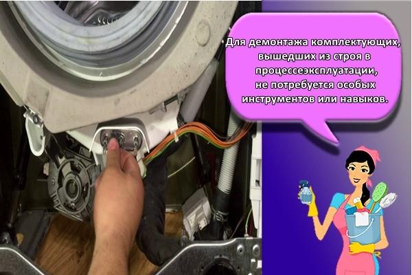 Для демонтажа комплектующих, вышедших из строя в процессе эксплуатации, не потребуется особых инструментов или навыков.