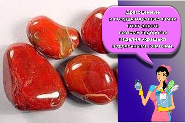 камни не драгоценные