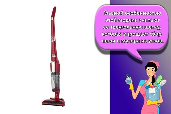 Главной особенностью этой модели считают ее треугольную щетку, которая упрощает сбор пыли и мусора из углов.