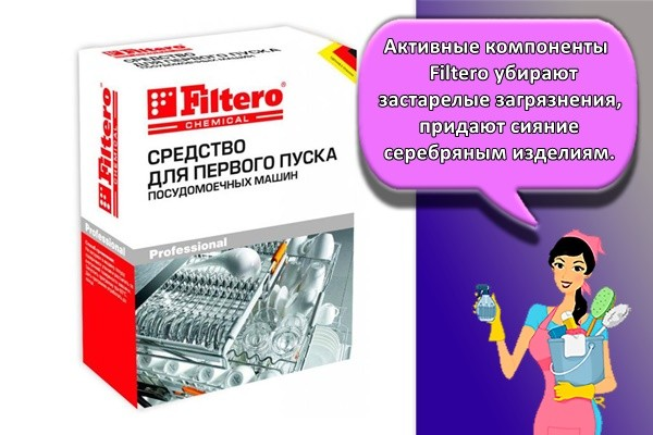Активные компоненты Filtero убирают застарелые загрязнения, придают сияние серебряным изделиям