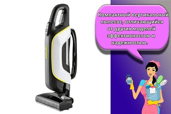 Компактный вертикальный пылесос, отличающийся от других моделей эффективностью и надежностью.
