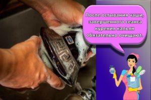 ТОП 5 средств, как правильно мыть кальян в домашних условиях, чтобы не было запаха