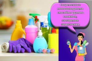ТОП 12 средств, как и чем отстирать колу с одежды в домашних условиях