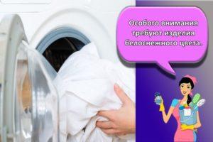 ТОП 15 средств, как и чем отстирать пятна клубники с белой и цветной одежды
