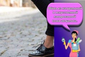 10 лучших средств, как убрать и чем оттереть черные полосы на обуви
