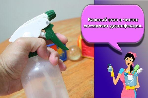 дезинфекция игрушек