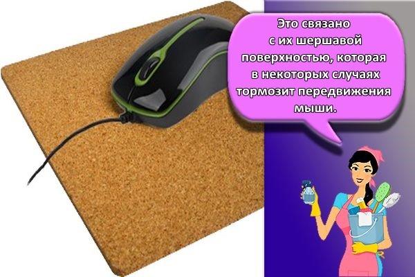 пробковый коврик