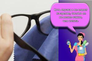 ТОП 8 средств и методов, как можно почистить очки для зрения, правила ухода