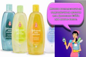 10 лучших средств, как в домашних условиях убрать лизуна с волос