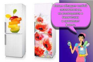 20 лучших способов, как и чем убрать наклейки с холодильника в домашних условиях
