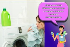 ТОП 18 средств, как и чем отстирать облепиховое масло с одежды в домашних условиях