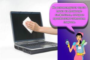 ТОП 10 средств, чем в домашних условиях протереть монитор компьютера