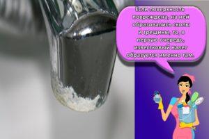 11 лучших методов, как удалить и почистить известковый налет