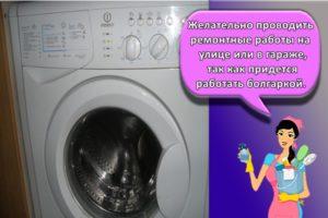 Как своими руками можно поменять подшипник на стиральной машине Индезит