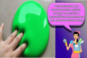 Пошаговый рецепт изготовления глосси слайма своими руками дома