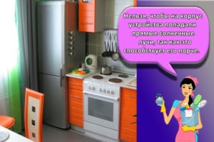Требования и инструкция, как правильно установить холодильник