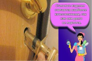 Пошаговая инструкция, как заменить личинку замка двери своими руками