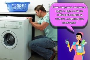Причины, почему стиральная машина может не заливать воду и ремонт своими руками