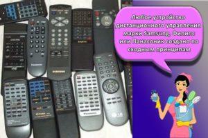Правила и способы, как своими руками отремонтировать пульт для телевизора