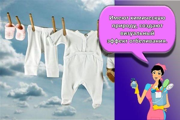 детское белье