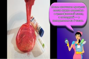8 рецептов, как в домашних условиях сделать слайм из крема для рук
