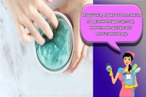 6 рецептов, как можно сделать слайм айсберг в домашних условиях