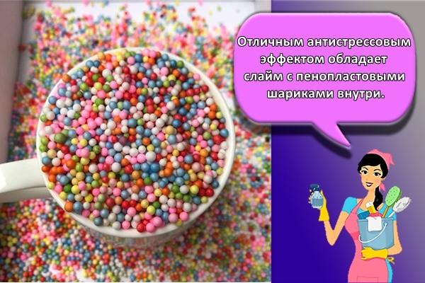 Отличным антистрессовым эффектом обладает слайм с пенопластовыми шариками внутри.