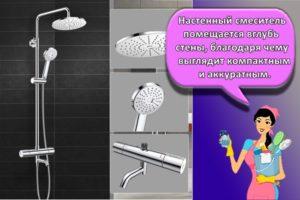 Как правильно выбрать смеситель для ванной с душем, ТОП 20 моделей
