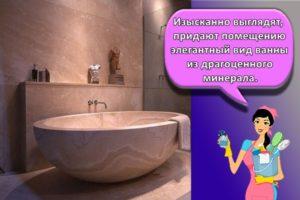 Разновидности и как правильно выбрать ванну, лучшие производители