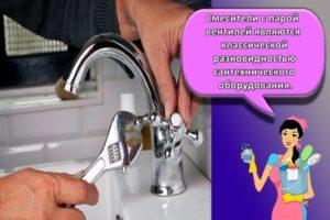 Пошаговая инструкция, как починить текущий кран в ванной своими руками