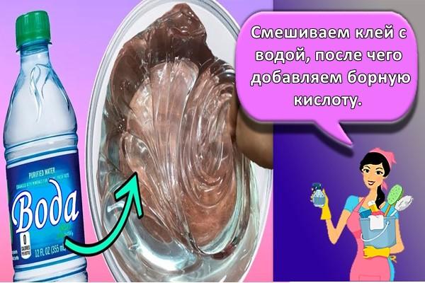 Смешиваем клей с водой, после чего добавляем борную кислоту.