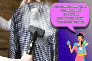 Рейтинг 15 лучших отпаривателей для одежды и как правильно выбрать