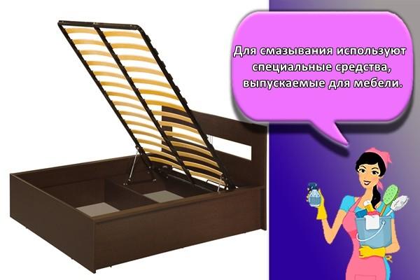 Для смазывания используют специальные средства, выпускаемые для мебели.