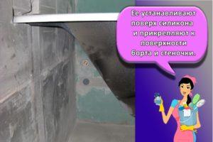 Пошаговая инструкция, как установить ванну и прикрепить ее к стене