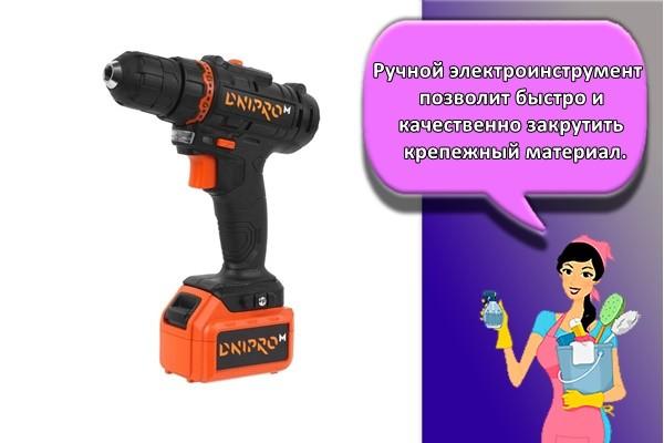Ручной электроинструмент позволит быстро и качественно закрутить крепежный материал