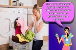 Причины и что делать, если белье после стирки пахнет затхлым