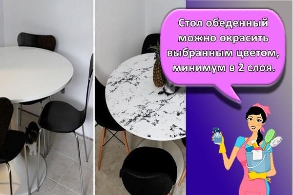 Стол обеденный можно окрасить выбранным цветом, минимум в 2 слоя.