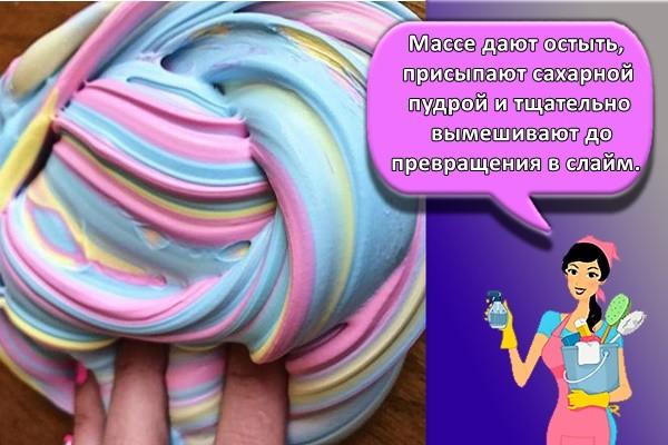 Массе дают остыть, присыпают сахарной пудрой и тщательно вымешивают до превращения в слайм.