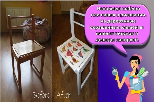 Используя шаблон или навык в рисовании, на деревянные окрашенные элементы наносят рисунок и дважды лакируют.