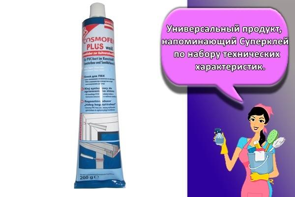 Универсальный продукт, напоминающий Суперклей по набору технических характеристик.
