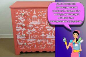 Способы и идеи для реставрации комода в домашних условиях своими руками