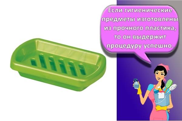 мыльница