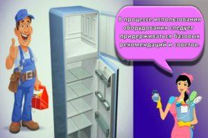 Диагностика неисправностей холодильника, как отремонтировать своими руками