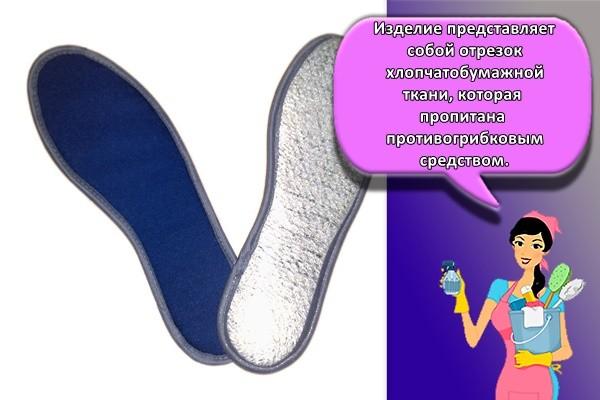 Изделие представляет собой отрезок хлопчатобумажной ткани, которая пропитана противогрибковым средством.