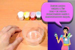 4 способа, как в домашних условиях сделать слайм из кинетического песка
