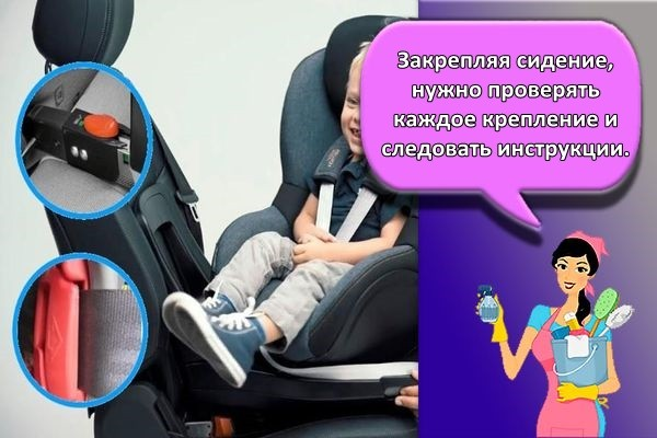 инструкция к креслу