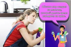 ТОП 17 методов, как быстро отбелить пожелтевший пластик в домашних условиях
