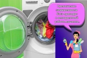 Причины, почему снизу течет стиральная машинка и как устранить поломку