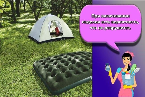 матрас и палатка